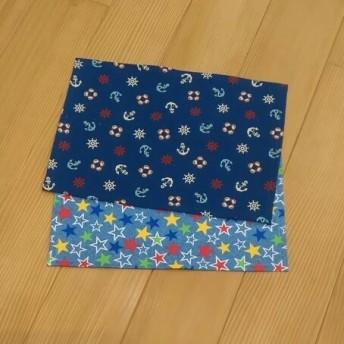【sale】ランチョンマット2枚セット 25×35センチ マリン☆カラフルスター(裏地なし)