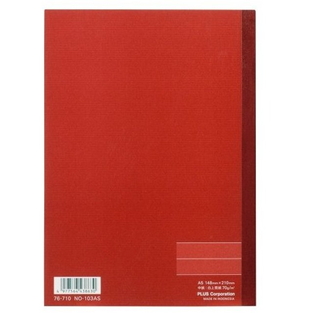 全国配送可 ノートブック NO-103AS A5 A罫20冊 (jtx 742561) プラス