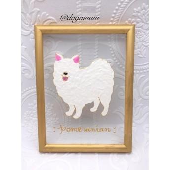DOG. AM グラスアートフレーム ポメラニアン ポメ ホワイト クリーム