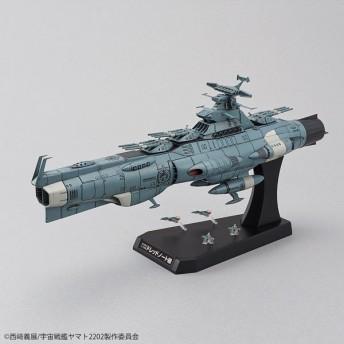 宇宙戦艦ヤマト2202 1/1000 地球連邦主力戦艦 ドレッドノート級ドレッドノート プラモデル(再販)[バンダイ]《発売済・在庫品》