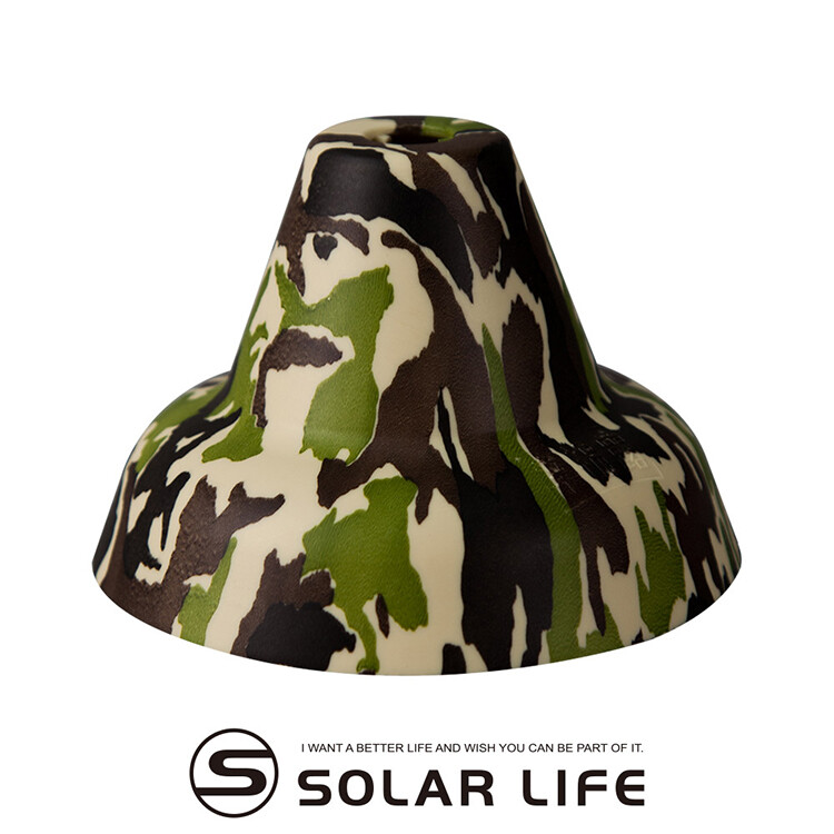 索樂生活 mit營釘警示錐安全防護qq錐-迷彩款一組5入