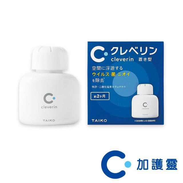加護靈cleverin 新包裝 緩釋凝膠 (150g/罐)