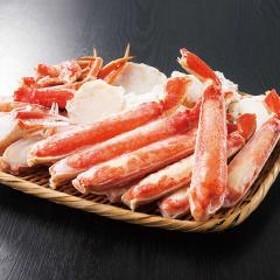 お歳暮 ギフト 海鮮 送料込み ボイルずわい蟹ハーフポーション のし対応可 (P1-4)