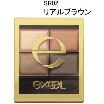 サナ excel(エクセル) スキニーリッチシャドウ SR02(リアルブラウン) 常盤薬品工業