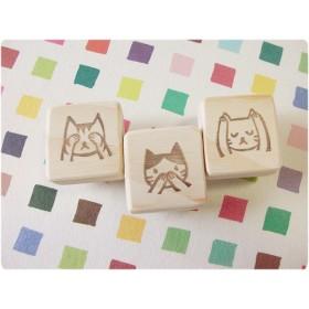 三匹の猫はんこセット【送料込み】