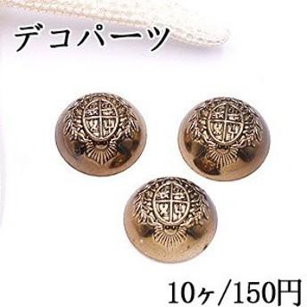 デコパーツ アクリルパーツ 半円とデザイン 10×25mm 真鍮古美【10ヶ】