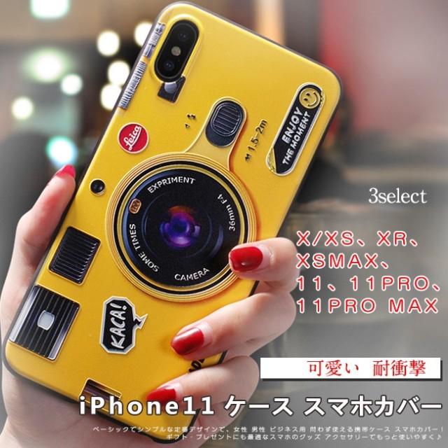 おもしろスマホケース iPhone11 Pro Maxケース iPhoneX/XS XR XsMAX アイフォン 耐衝撃 カメラ 可愛い 携帯ケース スマホカバー