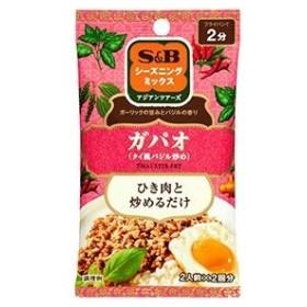 S&B シーズニング ガパオ 14g まとめ買い(×10)|4901002145859(tc)