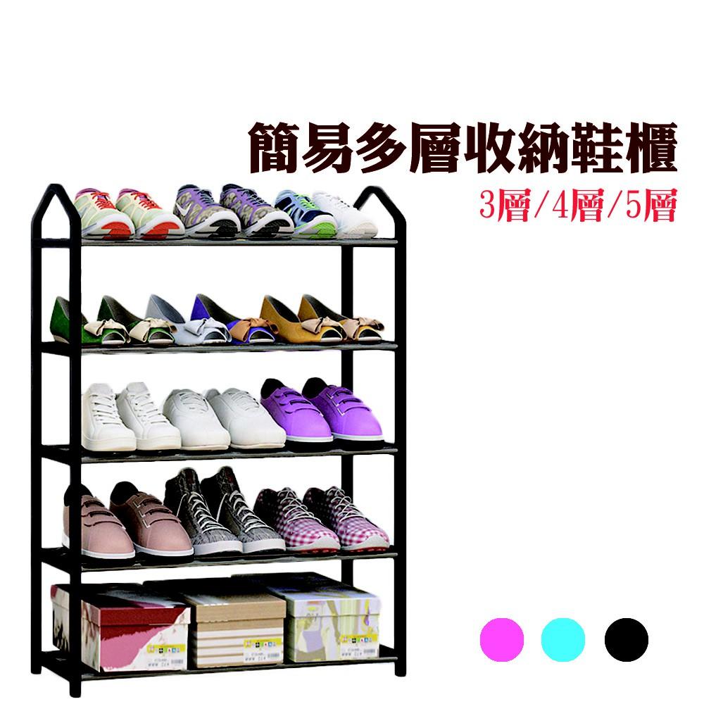 WENJIE【B328】簡易多層鞋架家用經濟型宿舍門口防塵收納鞋櫃省空間組裝小鞋架子