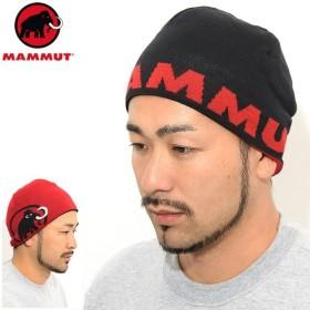 マムート ニット帽 MAMMUT マムート リバーシブル ロゴ ビーニー(Mammut Reversible Logo Beanie ニットキャップ 帽子 1191-04891)