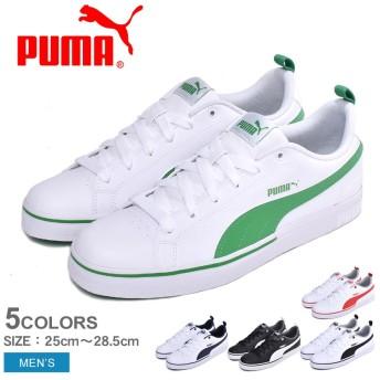 プーマ PUMA スニーカー ブレーク ポイント VULC BREAK POINT VULC 372290 メンズ