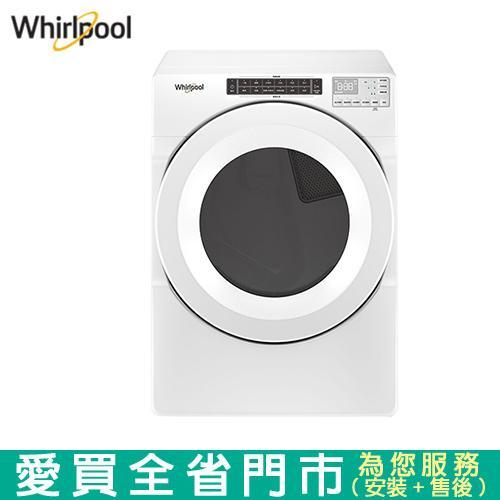 Whirlpool惠而浦16KG快烘瓦斯型滾筒乾衣機8TWGD5620H含配送到府+標準安裝 【愛買】