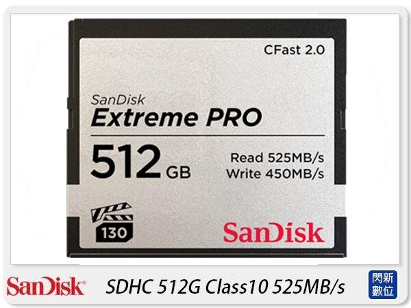 【銀行刷卡金回饋】SanDisk Extreme PRO CF 512GB/512G Class10 525MB/s 記憶卡(公司貨)