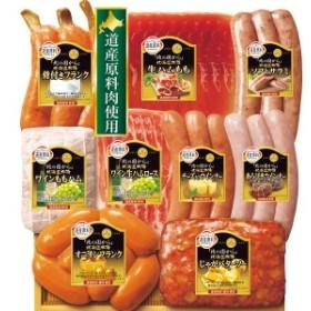 お歳暮 ハム ギフト 送料無料 北の国から北海道物語(HDS-50) / ハムギフト ソーセージ 肉 贈り物 セット 詰め合わせ お取り寄せ 内祝い