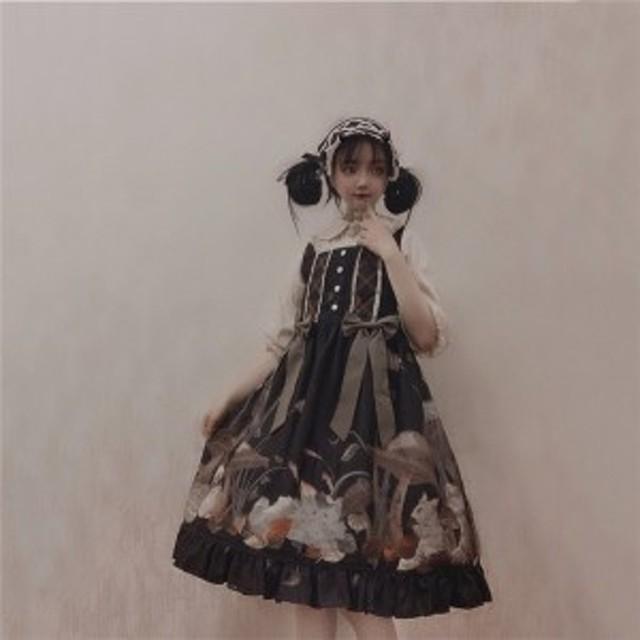 ハロウィン 宮廷風 ゴスロリ ワンピースロリータ パンク ゴシック コスプレ コスプレ衣装 洋装 パーティードレス コスチューム
