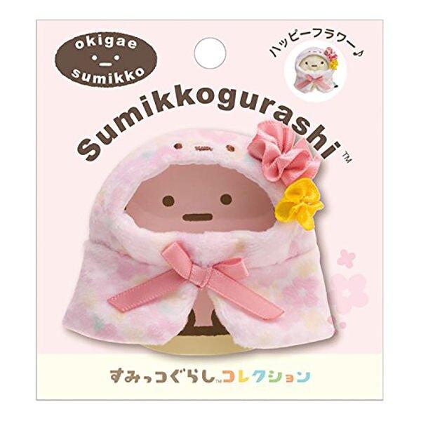 【角落生物 娃娃衣服】角落生物 衣服 SS號娃娃專用 櫻花粉 SS號專用 日本正版 該該貝比日本精品 ☆