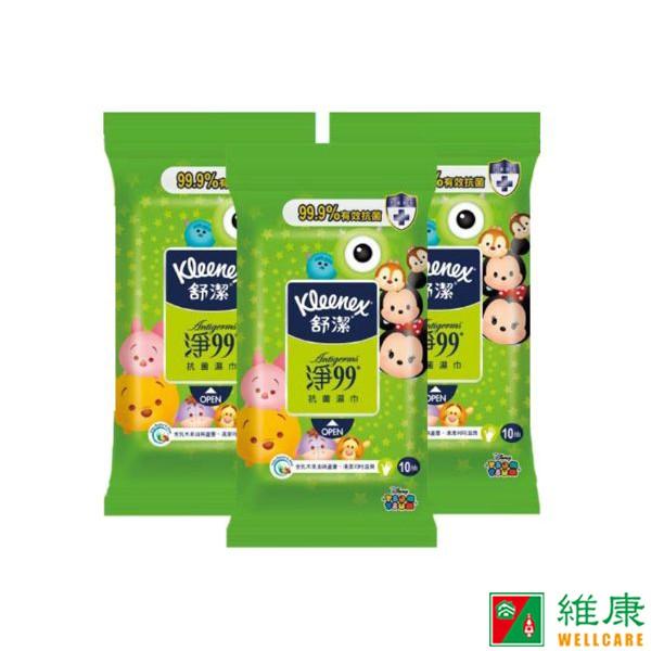舒潔 迪士尼TSUM抗菌濕巾 3入包/組 (每包10抽) 維康 (濕紙巾柔濕巾) 限時促銷 1031