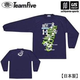 チームファイブ メンズ バスケットボール ロンシャツ(ワン・オン・ワン ) 2019〜20年秋冬モデル [物流](メール便不可)