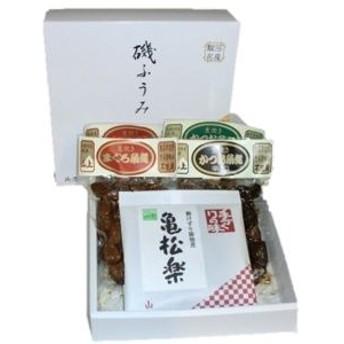 ご飯の供セット(まぐろ角煮・かつお角煮・亀松楽)