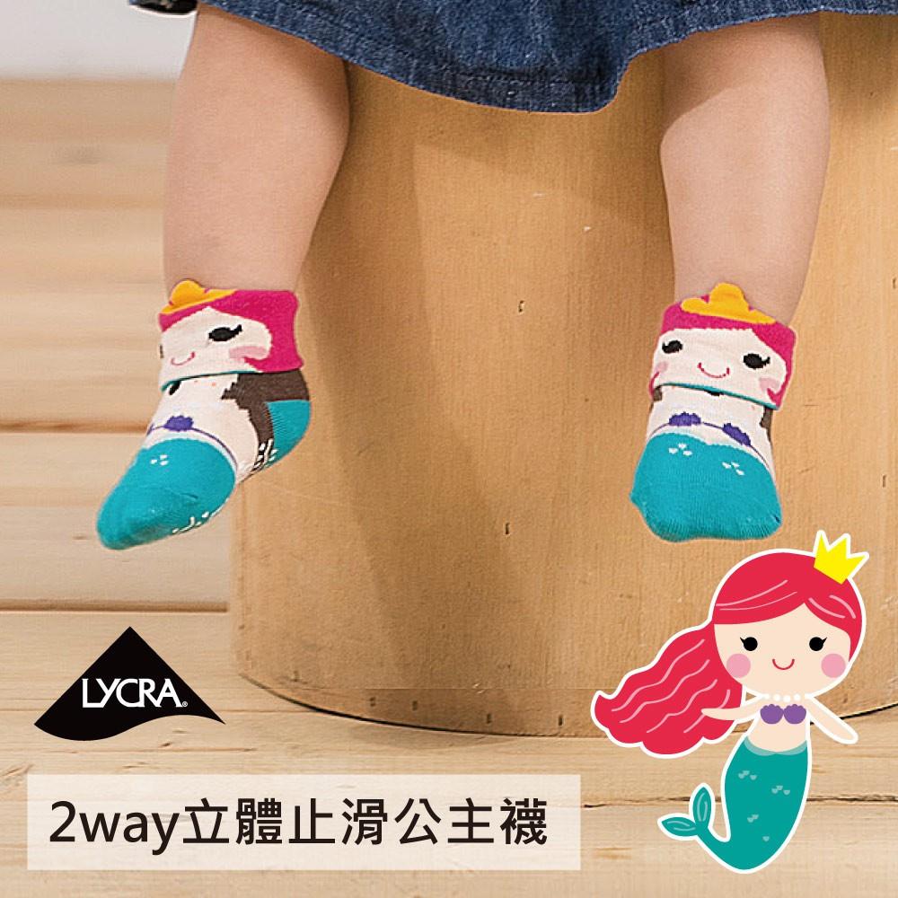 貝柔童話故事公主寶寶襪(寬口襪)-美人魚
