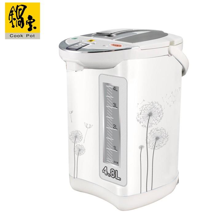 鍋寶 4.8L電動熱水瓶 PT-4808-D (免運)