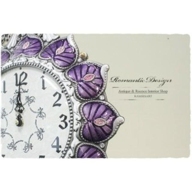 両面時計 掛け時計 Sunnyday両面時計-violet 両面時計シンプル 両面時計おしゃれ 両面時計アンティーク 壁掛け時計両面時計 北欧 時計