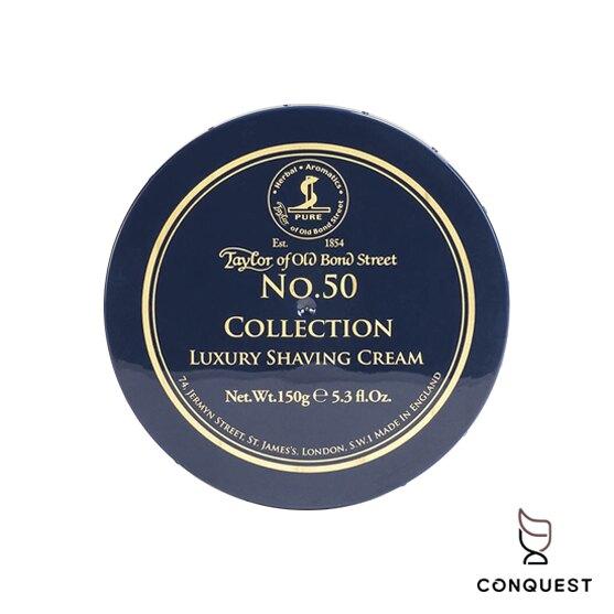 【 CONQUEST 】Taylor of Old Bond Street No.50 Collection 刮鬍膏 刮鬍皂 刮鬍泡 海洋古龍水香