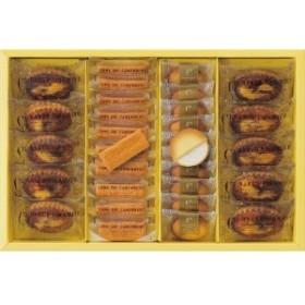 お歳暮 スイーツ ギフト シーキューブ ハッピースウィートアソートM(CAS(HS)-30Y) / お菓子 洋菓子 お菓子セット ギフト 贈り物 セット