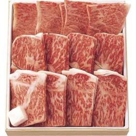 <柿安本店>黒毛和牛鉄板焼用 TA-100 ハム・焼豚・精肉・肉加工品