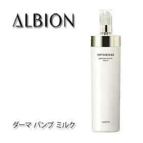 アルビオン アンフィネス ダーマ パンプ ミルク 200g-ALBION-