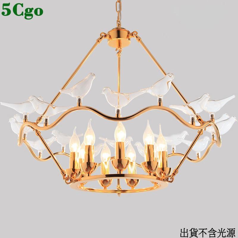 5Cgo【燈藝師】歐美式客廳餐廳臥室工程後金色簡約北歐個性創意餐桌玻璃小鳥吊燈544549491655