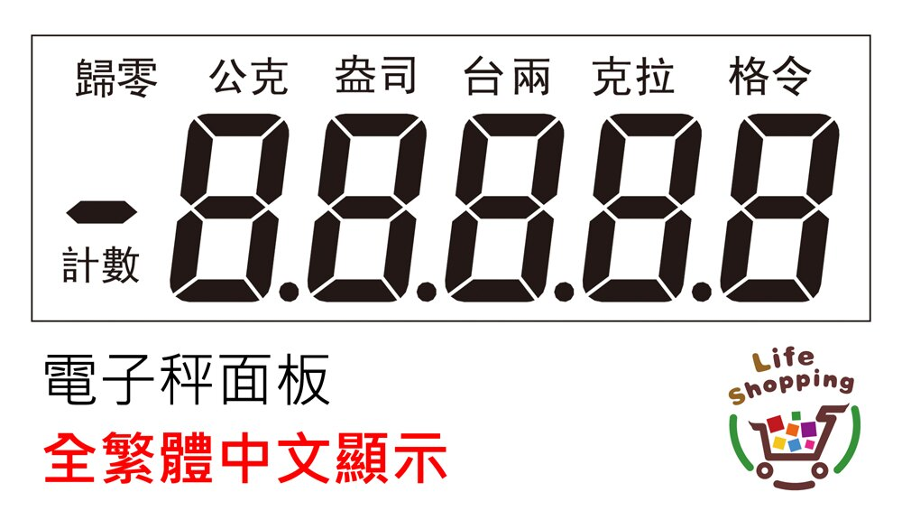 【現貨+保固】3000g/500g 中文版 不鏽鋼電子秤 (非交易用秤)  【來雪拼】料理秤 廚房秤 咖啡秤