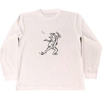 鳥獣戯画 ドライ ロング Tシャツ ロンT 白 カエル アニマル 蛙 グッズ