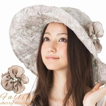 帽子 レディース UV 紫外線対策 大きいサイズ  フォーリングティー 日よけ 母の日