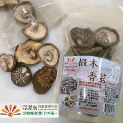 【亞源泉】埔里高山椴木香菇-大朵 80g (椴木香菇有柄捲彎形) 1包$550