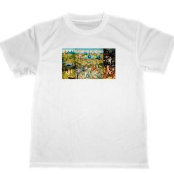 ヒエロニムス・ボス ドライ Tシャツ 名画 絵画 アート グッズ 快楽の園
