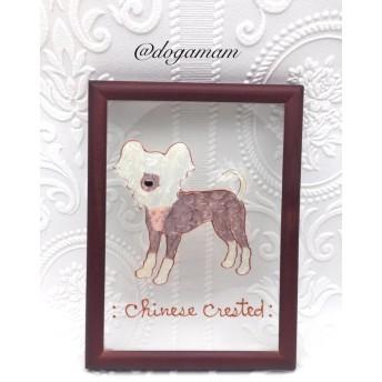 DOG. AM グラスアートフレーム チャイクレ チャイニーズクレイステッド