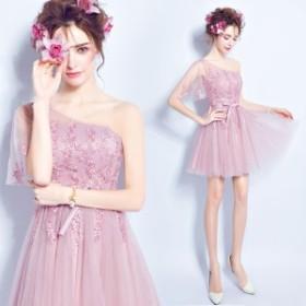 ドレス ミニ丈 ワンピース ワンショルダー フィットアンドフレア メッシュレース 刺繍 編み上げ ピンク パーティー 春夏 レディース