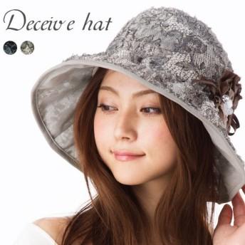 帽子 レディース UV 紫外線対策 大きいサイズ  デシーヴハット 日よけ 母の日
