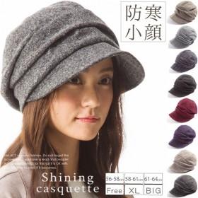 QUEENHEAD クイーンヘッド 帽子 レディース 大きいサイズ  AWシャイニングキャスケット  キャスケット 秋 冬  防寒対策に