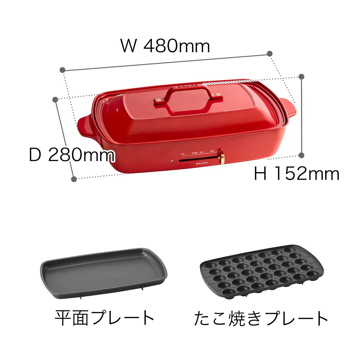 日本BRUNO多功能鑄鐵鍋BOE026(4-5人份量),附2個烤盤 -平盤+章魚燒盤。日本必買|件件含運|日本樂天熱銷Top|日本空運直送|日本樂天代購