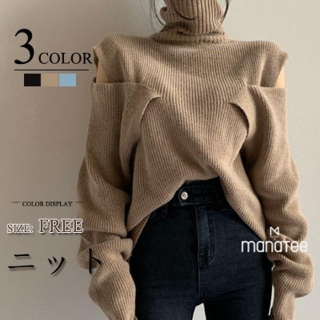 ◆ ◆ 2019秋冬新作大人気ハイネックニットセーター◆ニットセーター セーター ハイネックのボタンニット