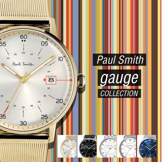 ポールスミス 腕時計 GAUGE メンズ 時計 Gauge 腕時計