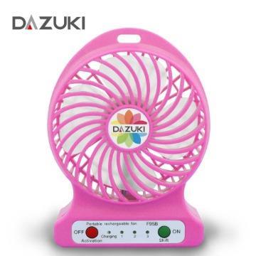 DAZUKI 隨身雙風扇 粉(AL106)