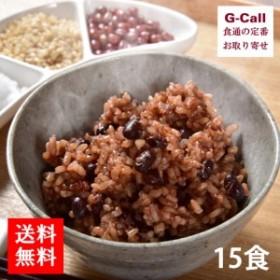 送料無料 栄養豊富な「3日寝かせ発芽酵素玄米ごはん」15食