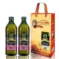Giurlani喬凡尼葡萄籽油禮盒組(1000mlx2瓶)