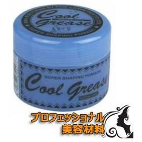 [39089001]美容材料ファイン クールグリース G(87g)