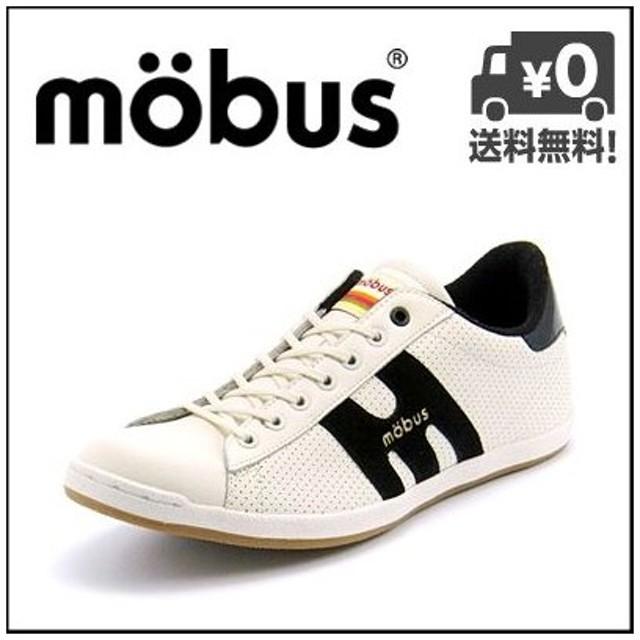 モーブス mobus スニーカー ローカット HORN(ホルン) 101305 クリーム/ブラック