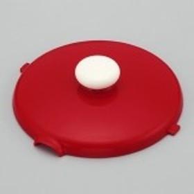 【メール便対応可能】THERMOS(サーモス) 真空断熱パスタクッカー KJBフタ トマト 部品コード:4562344348782