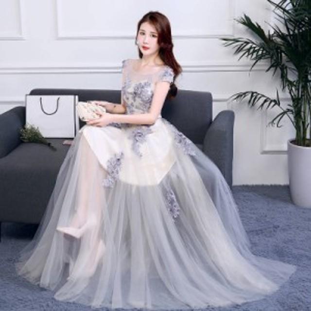 パーティードレス レディース 半袖 ロングドレス バックレス Aラインワンピース 演奏会 二次会ドレス 披露宴 ウェディングドレス 結婚式